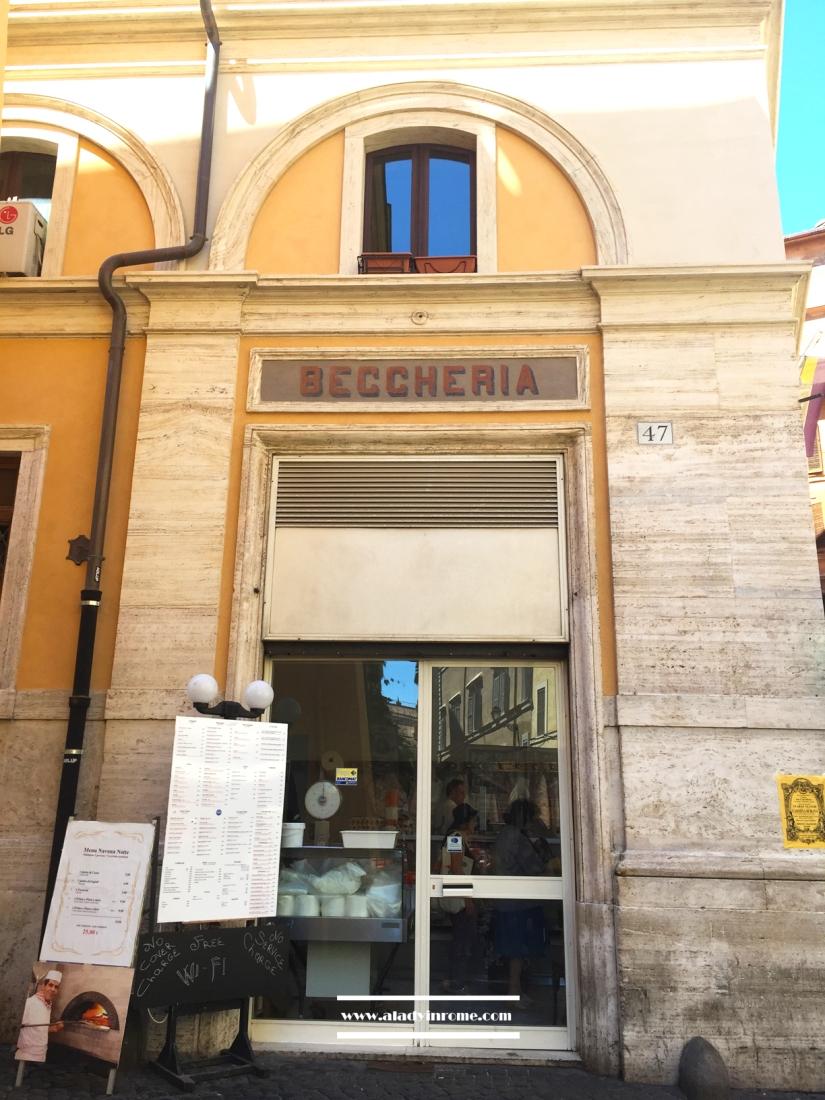 Via della Pace, Roma